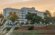 Edificio de los centros médicos regionales de Aiken